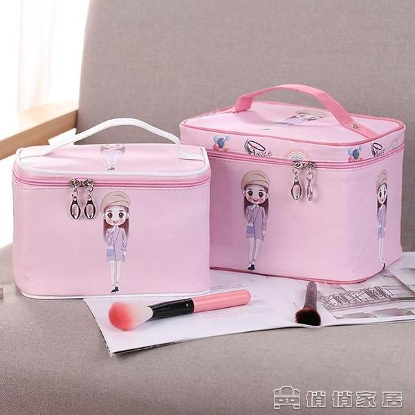 化妝包 網紅化妝包ins風超火化妝品收納袋簡約便攜旅行隨身手拿包小方包 俏俏家居
