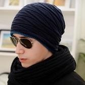 針織毛帽-韓版雙面保暖滑雪男帽子4色73if16[時尚巴黎]