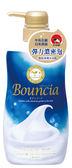 日本原裝進口 牛乳石鹼 美肌保濕沐浴乳 (優雅花香型) 550ml