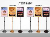 不銹鋼立牌展示牌立式廣告牌導向牌指示牌A4告示牌展示架水牌展架TZGZ