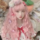 假髮 假髮女lolita長卷髮羊毛卷圓臉蓬松粉色玉米燙中長逼真自然全頭套 - 古梵希