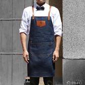 雙肩咖啡館奶茶店甜品店超市畫室理發師花藝師牛仔圍裙訂製logo「多色小屋」