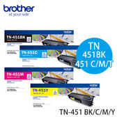 【brother】TN-451原廠碳粉匣四色一組【黑.紅.黃.藍】