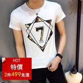 男T恤 男短t恤 韓版T恤 韓版短袖t恤 個性印花修身男裝 上衣【非凡上品】q717