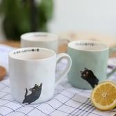 貓爪杯 日式卡通咖啡杯女貓咪馬克杯陶瓷杯個性創意潮流水杯【免運85折】