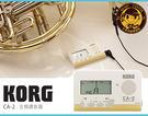 【小麥老師樂器館】調音器 【L121】 KORG CA-2 全音域 電子調音器 CA2
