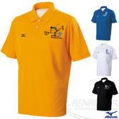 MIZUNO美津濃  棒球小僧系列 短袖POLO衫(橘) 快速排汗 合身版型 有兒童版 52HG-32053