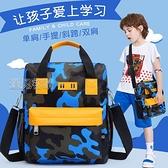 補習袋小學生補習包書包男女童手提袋單肩斜挎包雙肩背三用補課包手拎袋 快速出貨