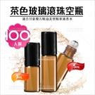 100入))茶色玻璃鐵頭滾珠空瓶(3mL/5mL)--分裝複方精油.美容精華.香水[57020]