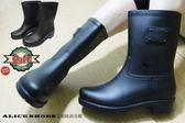 ALICE SHOES艾莉易購秋冬新款格性素雅低跟雨靴@7640@800免運費@
