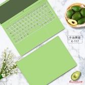 電腦貼膜 牛油果綠筆記本貼膜聯想榮耀14華碩蘋果小米13電腦貼紙15.6寸純色下單留言型號 22色