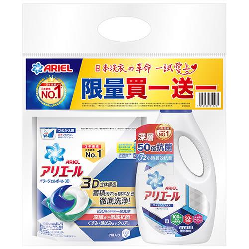 Ariel 超濃縮洗衣精+三效洗衣膠囊7入【愛買】