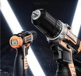 手電鑽蝦牌12V 鋰電鑽充電式手槍手鑽多 家用電動螺絲刀工具小手電轉 聖誕