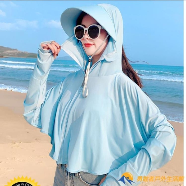 防曬衣女薄款夏季長袖外套紫外線透氣薄衫防曬服罩衫冰絲【勇敢者】