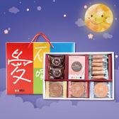 【愛不囉嗦】法式午茶餅乾禮盒