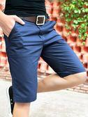 沙灘褲 夏季夏天男士休閒短褲潮寬鬆5分五分中褲7分褲七分沙灘馬褲大褲衩 歐萊爾藝術館