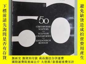 二手書博民逛書店英文書罕見THE FINE ARTS UNION OF THE SOCIALISTREPUBLICY15969