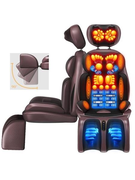 沙發按摩椅 頸椎按摩器頸部腰部肩部背脊多功能全身振動揉捏家用電動椅墊交換禮物dj