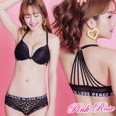 美背內衣 運動風前扣蕾絲無痕成套內衣B-C罩杯(黑色) 粉紅薔薇