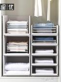 收納箱 衣櫃收納分層隔板收納神器分隔收納箱塑料整理箱抽屜式大號收納筐 9號潮人館