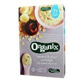 【愛吾兒】英國ORGANIX 歐佳 有機綜合全穀燕麥多穀片-香蕉黑棗