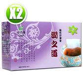 港香蘭 潤之道(16包/盒)x2