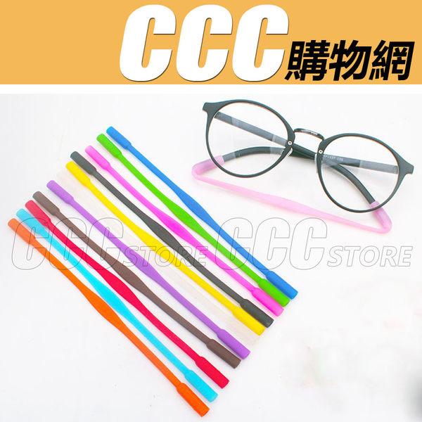 硅膠眼鏡繩 眼鏡防滑繩 眼鏡帶 兒童 運動 跑步眼鏡防滑繩 硅膠繩 防滑繩