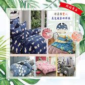 HO KANG ~舒柔棉雙人床包被套四件組【多款任選】