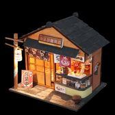 diy小屋手工制作房子模型別墅拼裝玩具禮物【南風小舖】