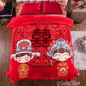 毛毯婚慶拉舍爾毛毯結婚雙層毯子大紅色雙人加厚蓋毯被子毛毯春秋絨毯   color shopigo