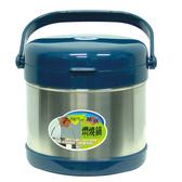 膳寶 6L不鏽鋼燜燒鍋 SP-B006