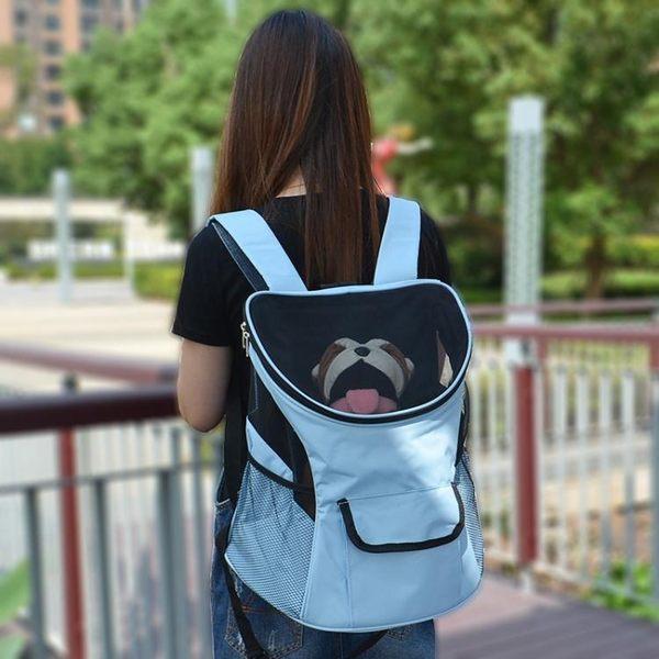 寵物後背包狗包包外出便攜包泰迪後背背包胸前狗包貓包外帶包igo 伊蒂斯 全館免運