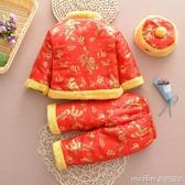 兒童唐裝春紅色喜慶男童套裝女寶寶抓周衣服嬰兒一周歲百天禮服 美芭