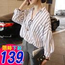 【6983-0712】寬鬆直條紋中長款長袖襯衫 (S/M/L)