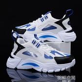 男鞋夏季2020新款透氣韓版運動休閒板鞋網紅學生青年老爹ins潮鞋 韓語空間