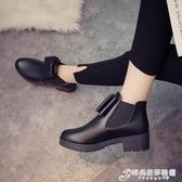 春秋新款歐美百搭短靴女休閒中跟粗跟馬丁靴皮靴子潮套筒女鞋 時尚芭莎