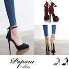 高跟鞋‧裸肌感扣帶設計後流蘇造型高跟女鞋...