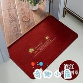 地毯客廳沙發茶幾毯臥室床邊辦公室大面積地墊【奇趣小屋】