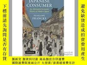 二手書博民逛書店The罕見Japanese Consumer: An Alter