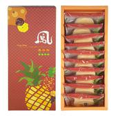 豐興餅舖 鳳梨酥禮盒 10入/盒