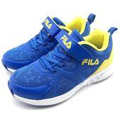 《7+1童鞋》FILA  3-J404T-399   輕量透氣  運動鞋 慢跑鞋 4239  藍色