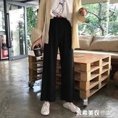 夏季寬鬆黑色寬管褲垂墜感高腰九分直筒休閒褲女學生薄款褲子 米希美衣