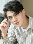 眼鏡男防藍光眼鏡框韓版潮電腦手機平光眼睛 伊鞋本鋪