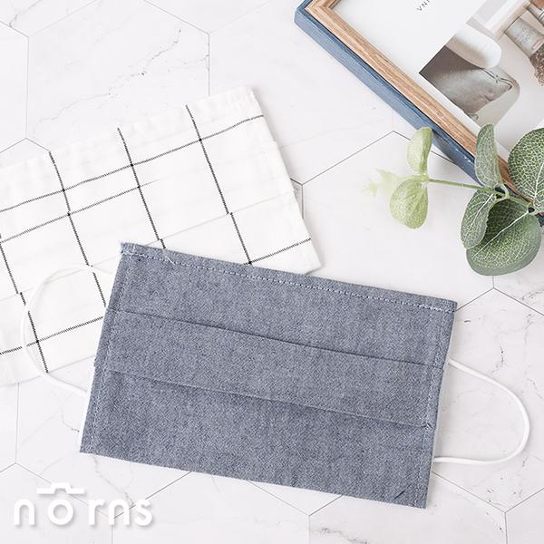 100%長絨棉口罩防護套-Norns 正版授權 可水洗成人尺寸口罩套