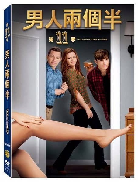 男人兩個半  第11季 DVD 歐美影集 (購潮8)