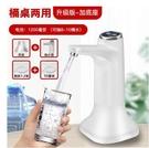 桶裝水抽水器桌面臺式電動小型飲水機大桶礦泉水按壓家用自動抽水 小艾新品