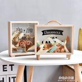 存錢罐北歐ins創意木質文藝清新存錢罐臥室桌面裝飾擺件雜物收納盒道具  朵拉朵衣櫥