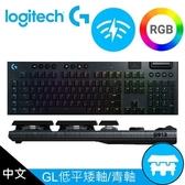 【Logitech 羅技】G913 Clicky 無線機械鍵盤 (類青軸)