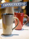 馬克杯大容量個性陶瓷杯子帶蓋勺簡約咖啡杯創意水杯家用情侶茶杯