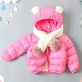 外套 男女童兒童羽絨棉服卡通輕薄款嬰幼兒寶寶秋冬季棉衣外套 萬聖節